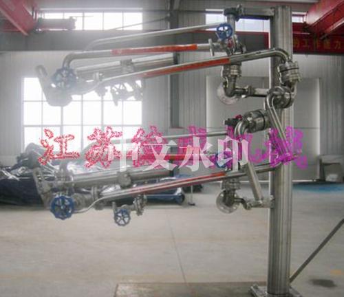 第一代LNG装卸臂
