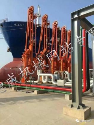 ERC船用装卸臂